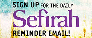 Sign up for the OU Sefirah Alert emails!